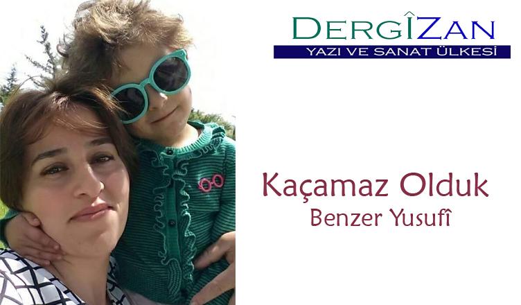 Kaçamaz Olduk / Benzer Yusifova