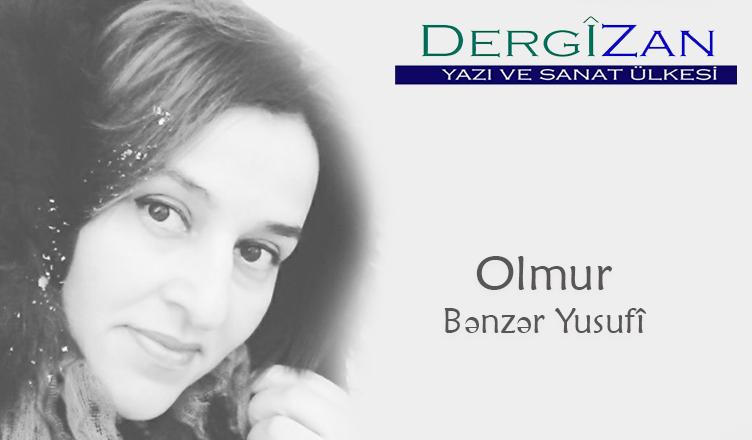 Olmur / Bənzər Yusufî