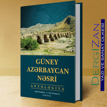 azerbaycan_nesri