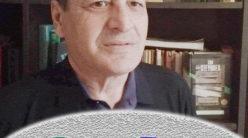 Dört Şiir / Saday Şəkərli